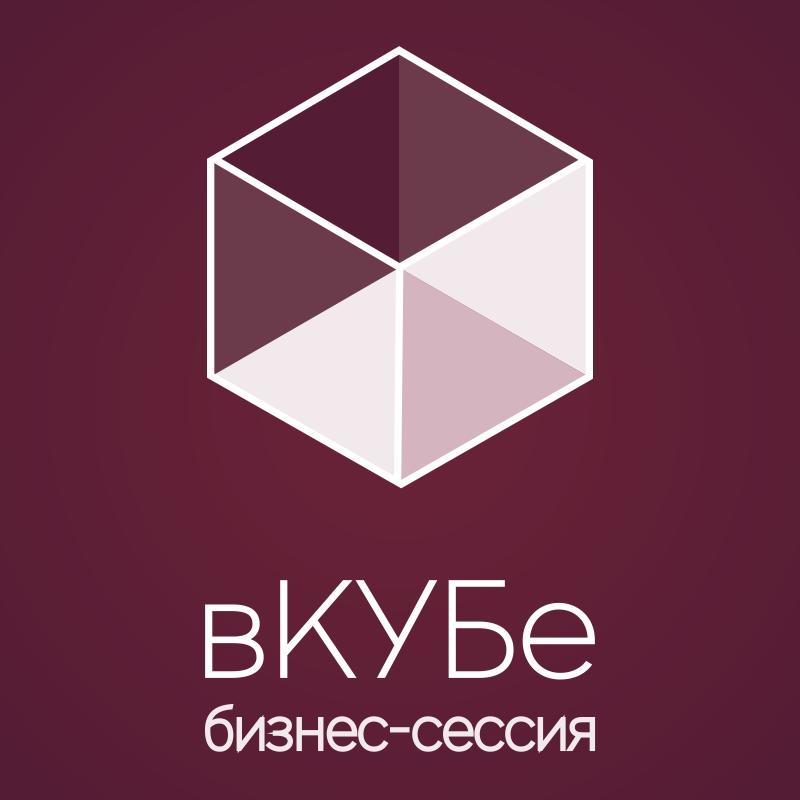 вКУБе